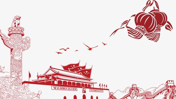 2021新年北京天安门