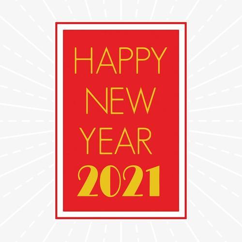 2021新年快乐卡片