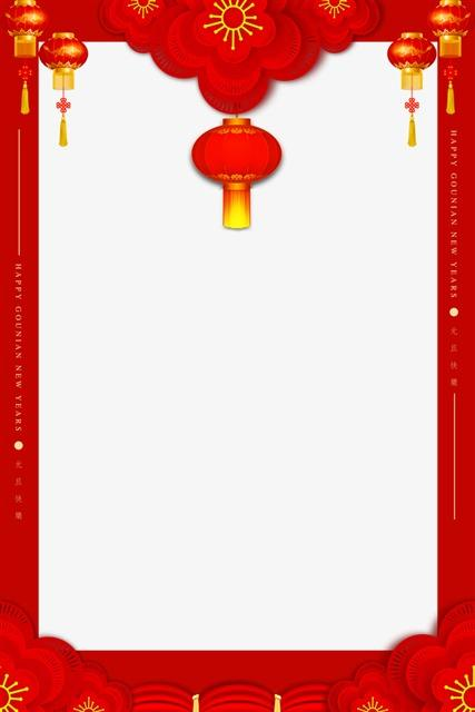 红色牛年新年海报边框