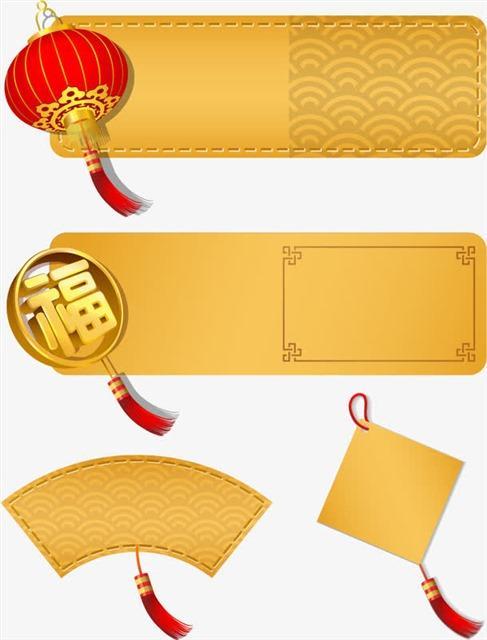 新年春节促销金色标签