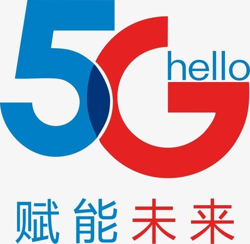 电信5g标志logo大图