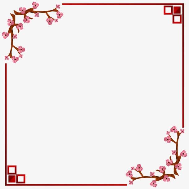 中式红梅边框