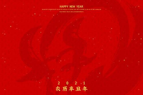 手绘牛2021年新年红色背景