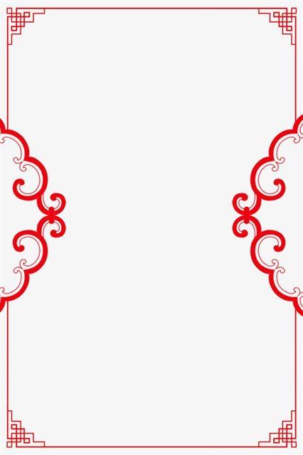 春节展板边框
