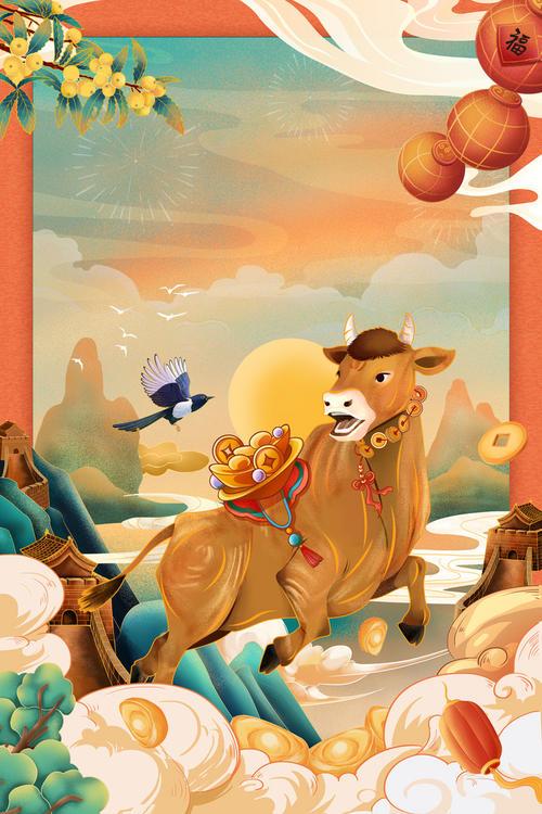 国潮牛年生肖背景图元素