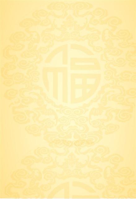 黄色福字纹理背景
