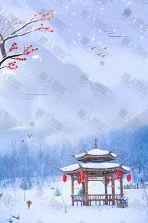冬天雪景图