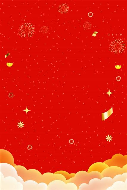 过年红色喜庆背景图