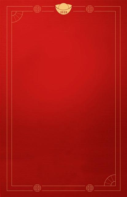 新年联欢红色背景图片