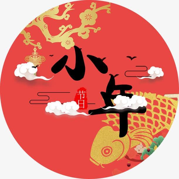 小年中国风图片