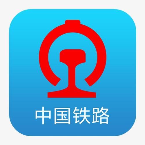 中国铁路APP图标