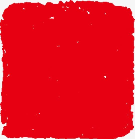 红色方形印章标签