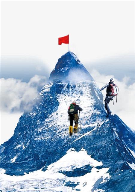 登山网页背景