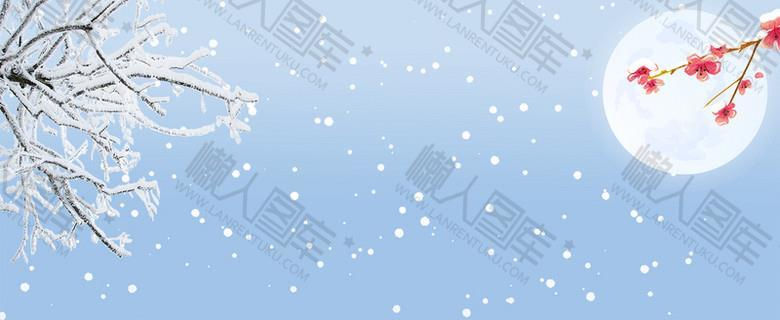 冬季腊梅雪花banner背景