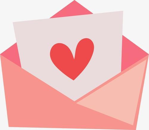 粉色情书信封