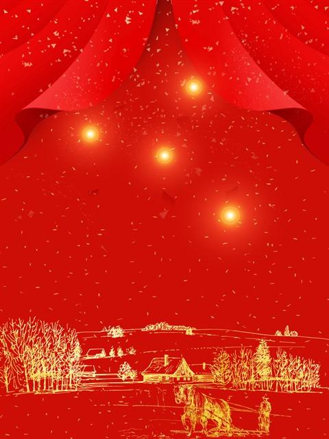 新年红色简约背景