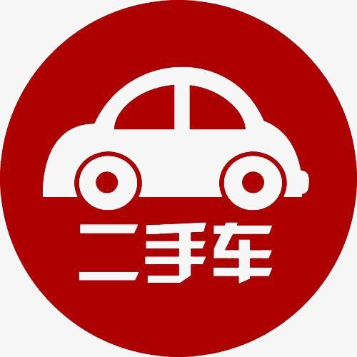 二手车logo