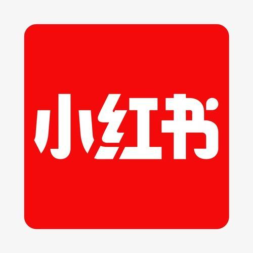 小红书APP图标设计