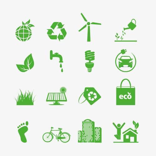绿色环保标识logo