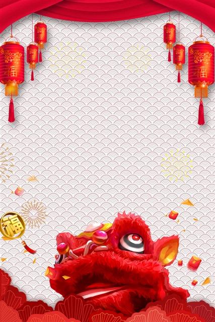 新年春节舞狮海报背景