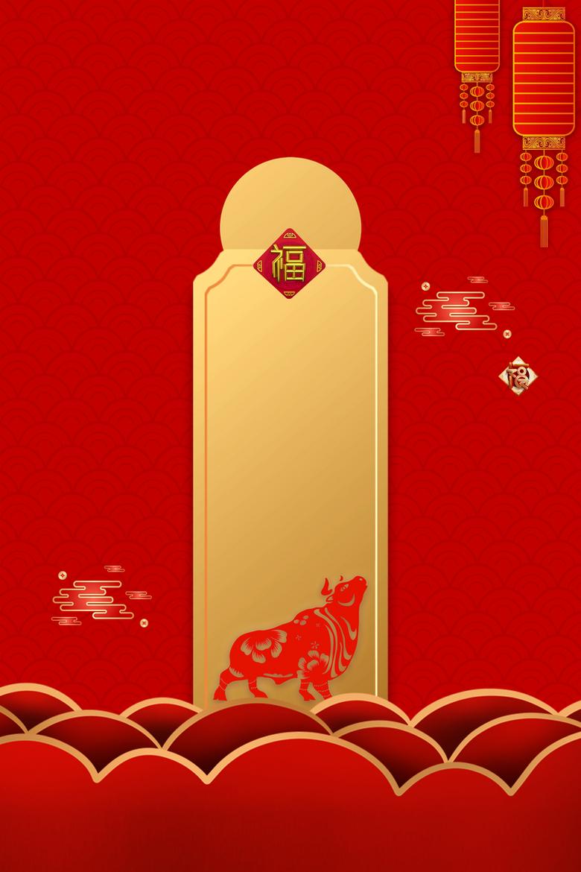 春节灯笼新年红色背景图