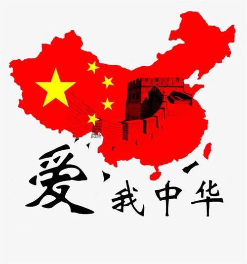 爱我中华地图创意图片