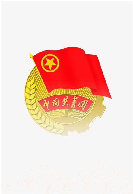 中国共青团图标