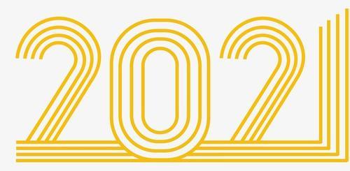 金色线条2021艺术字
