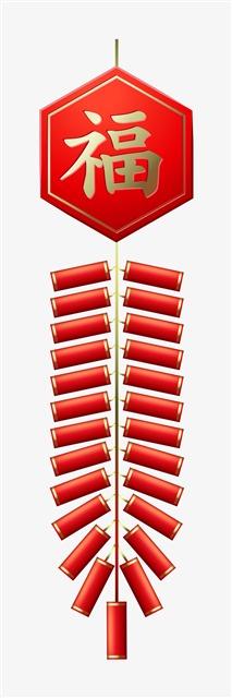 新年福字鞭炮挂饰