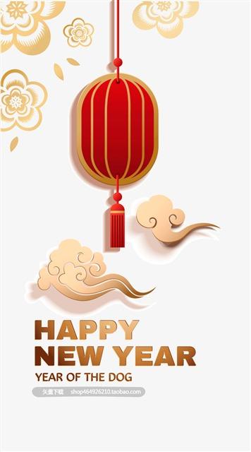 新年快乐字体贺卡