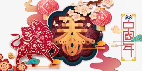 剪纸牛春节新年贺卡