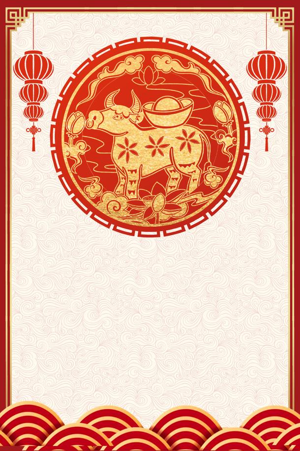 2021牛年春节红色背景