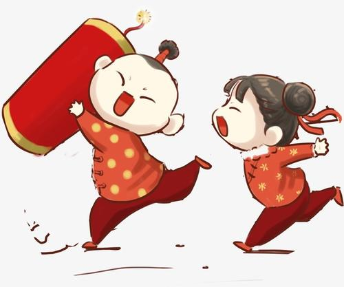 新年奔跑玩闹人物插画