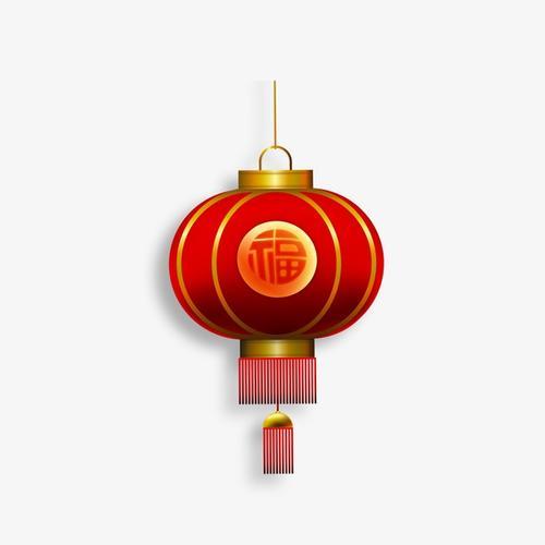 新年元宵福字灯笼