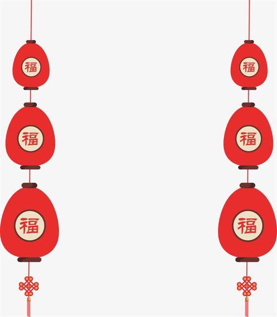 卡通新年福字灯笼装饰
