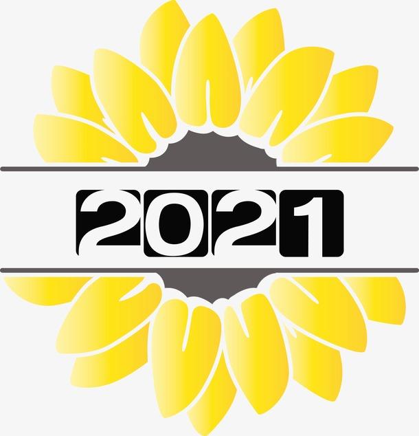 你好2021