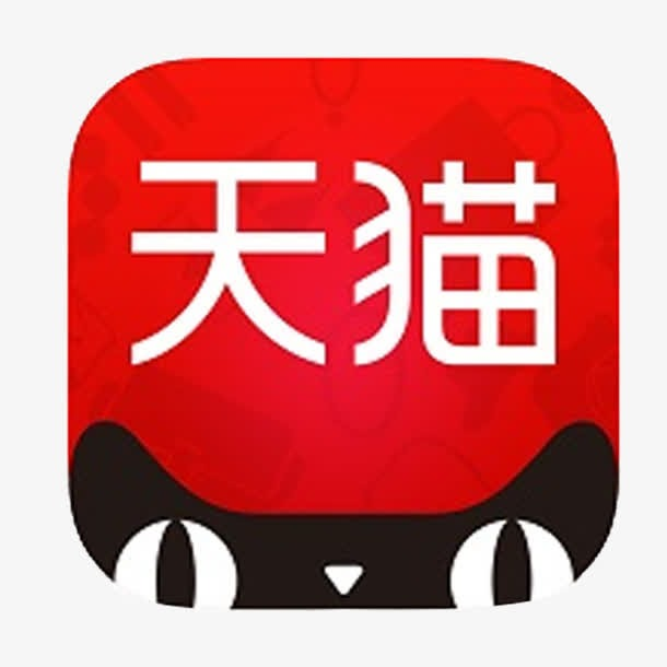 天猫年终盛典logo