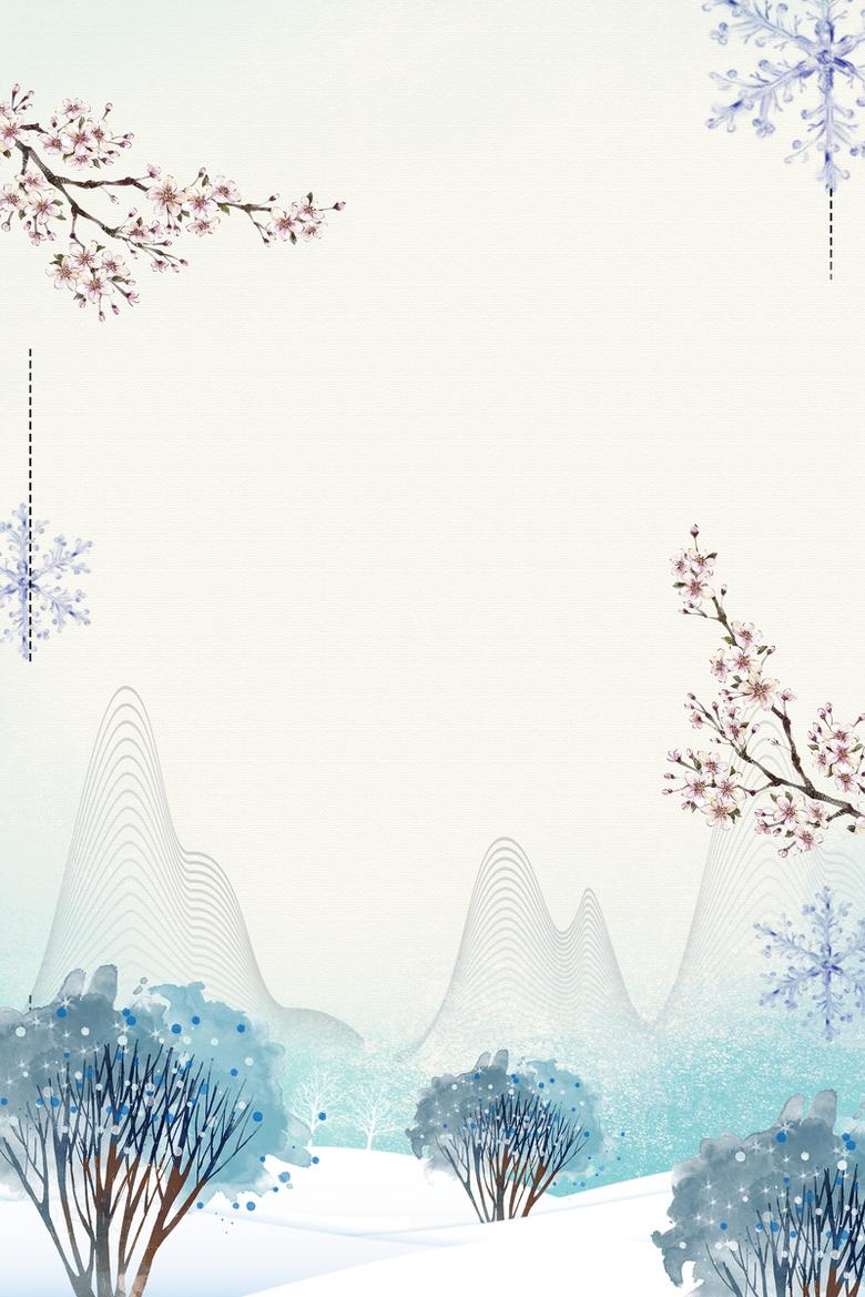 冬季文艺大雪小清新banner