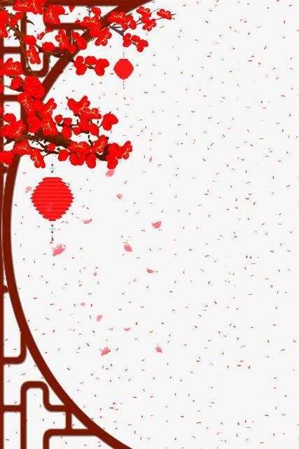 欢度春节古风红色边框背景
