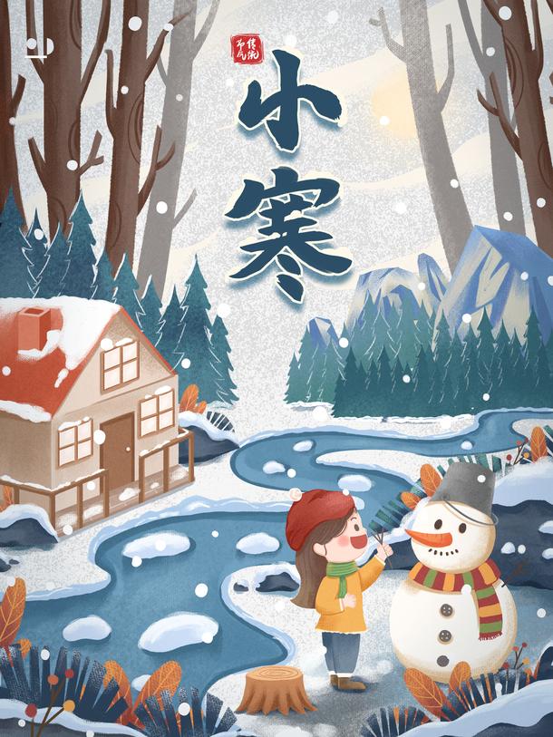 小寒手绘堆雪人背景图