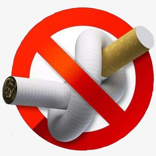 禁止吸烟标志矢量图