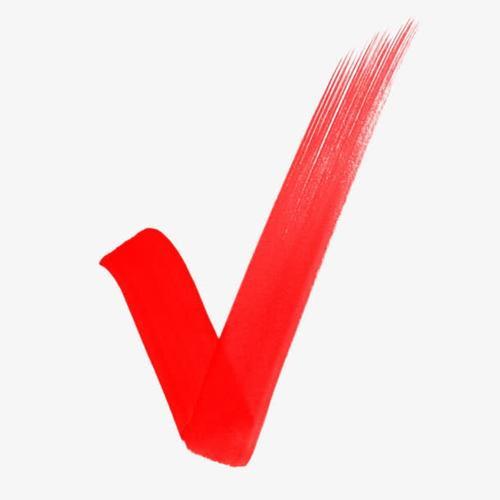 红色对勾符号标志