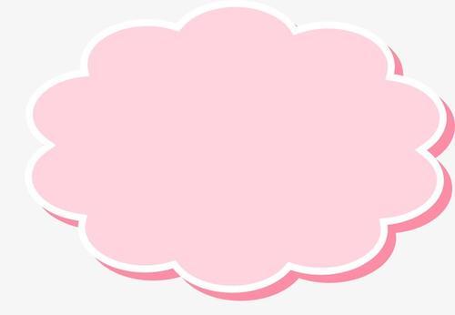 粉色彩云标题框