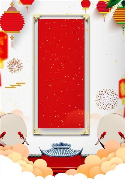 元旦节卡通背景