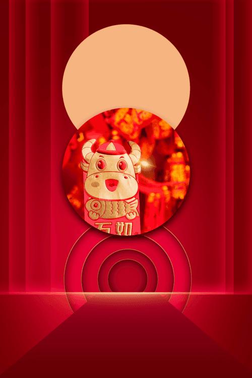 2021新春牛年红色海报背景