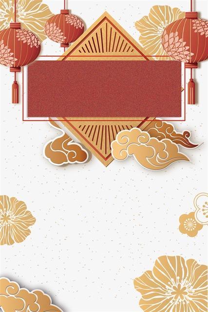 复古中式灯笼祥云元素图