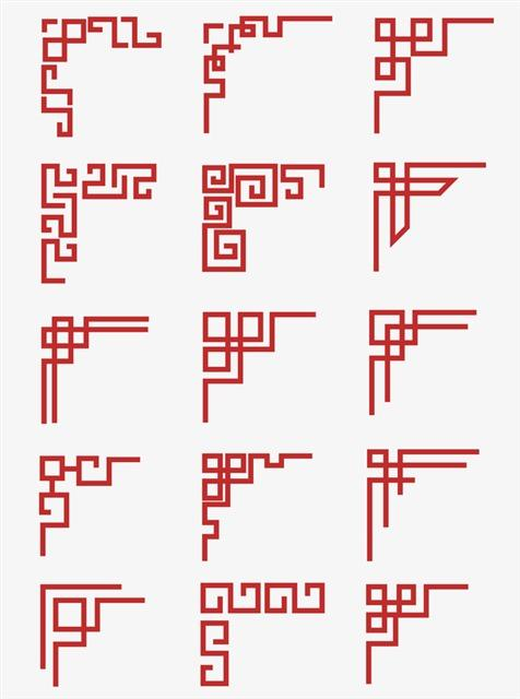 中国风边角装饰图案