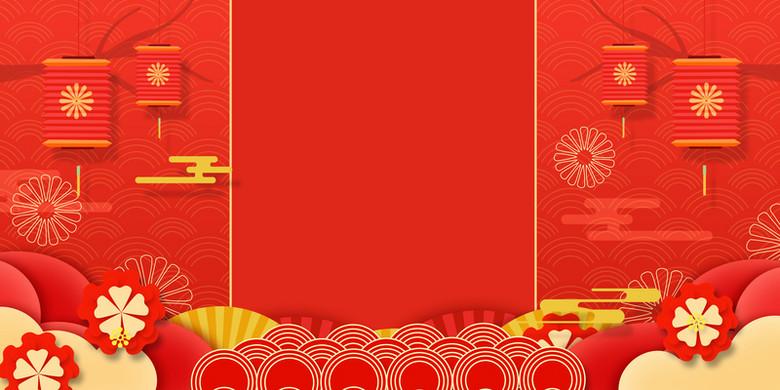 红色喜庆新年元旦背景图