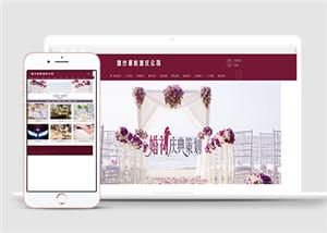 高级婚纱摄影html5模板