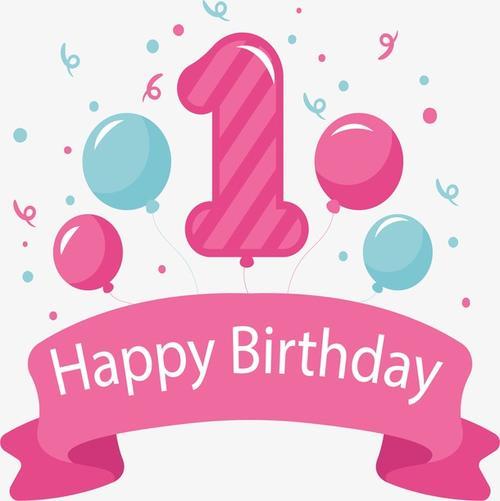 生日装饰气球卡通